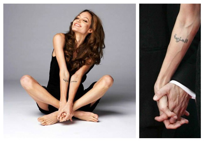 Tatuajes de Angelina Jolie en árabe