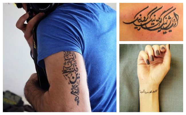 Tatuajes árabes de frases