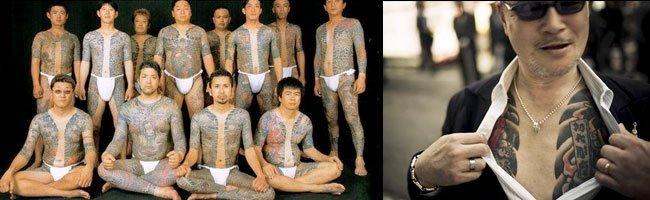 tatuajes de la yakuza