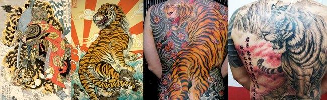 tatuajes japoneses de tigres