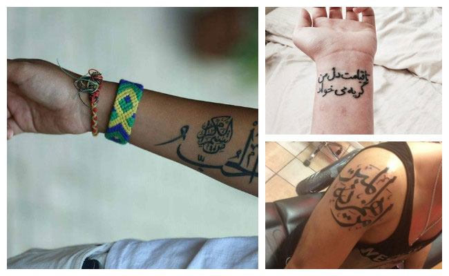 Tatuajes árabes Letras árabes Frases Y Otros Tatuajes Arabescos