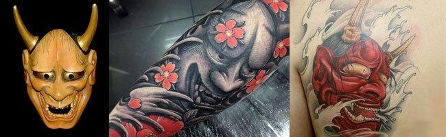 tatuajes mascaras japonesas hannya